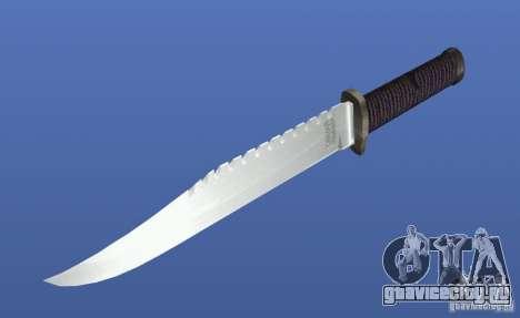 Rambo Knife без подписи для GTA 4