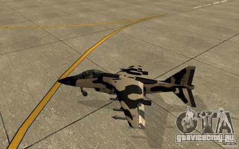 Camo Hydra для GTA San Andreas вид сзади слева