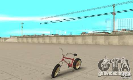 BMX Long 2 для GTA San Andreas