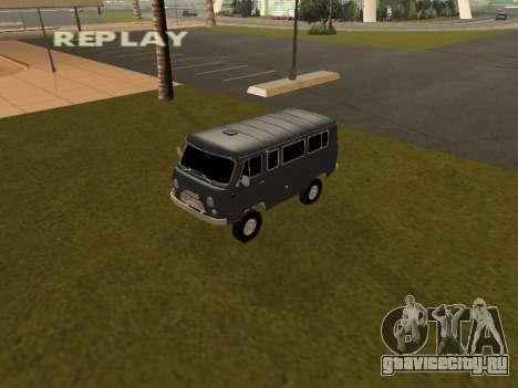 УАЗ 2206 БПАН для GTA San Andreas