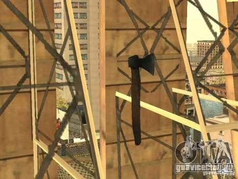 Топор для GTA San Andreas