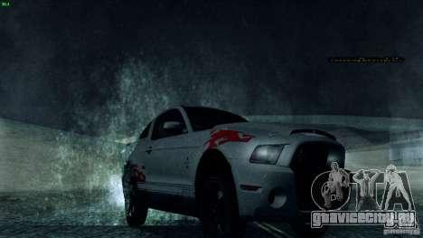 Direct R v1.0 для GTA San Andreas