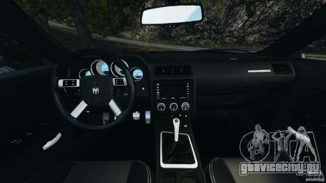 Dodge Challenger SRT8 2009 [EPM] для GTA 4 вид сзади