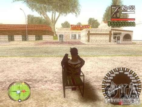 Сани для GTA San Andreas