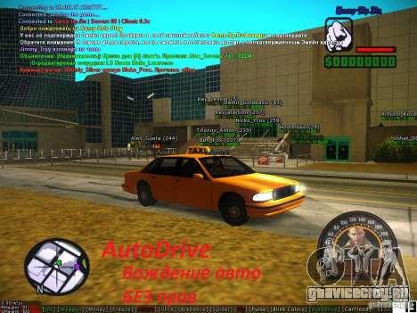 Sobeit for CM v0.6 для GTA San Andreas второй скриншот