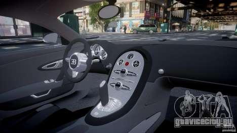 Bugatti Veyron 16.4 v1.0 new skin для GTA 4 вид сверху