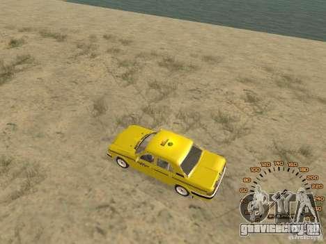 ГАЗ-31105 такси для GTA San Andreas вид сзади слева
