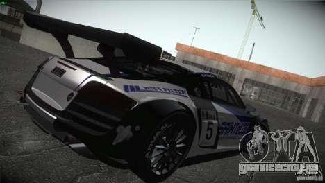 Audi R8 LMS для GTA San Andreas вид снизу
