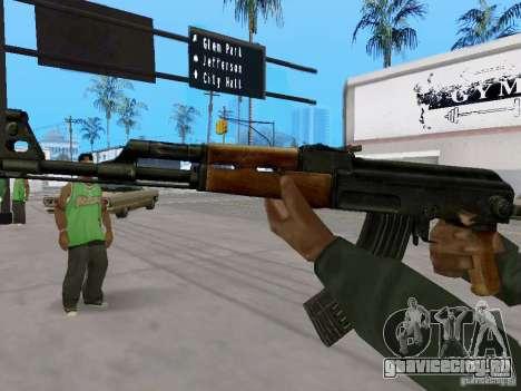AKC - 47 HD для GTA San Andreas второй скриншот