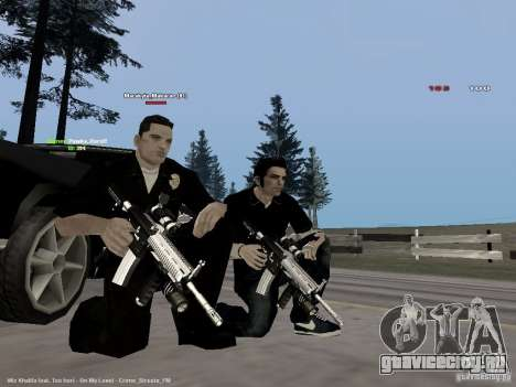 Black & White guns для GTA San Andreas