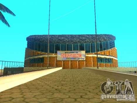 Новое здание LV для GTA San Andreas