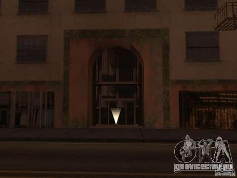 Конспиративная квартира для GTA San Andreas второй скриншот