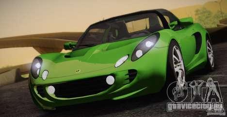 Lotus Elise 111s 2005 v1.0 для GTA San Andreas