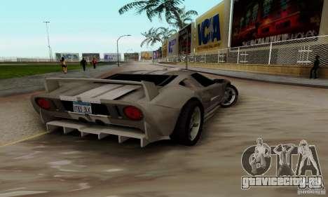 Ford GT Tuning для GTA San Andreas вид справа