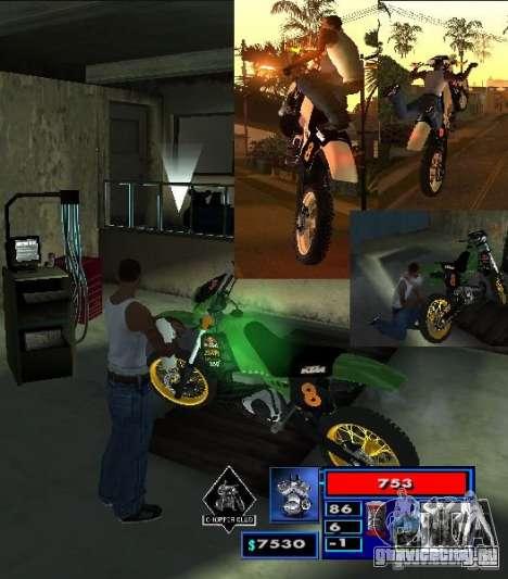 CLEO скрипт: Мототюнинг и мотофристайл для GTA San Andreas второй скриншот
