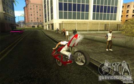 Yamaha YZF R1 Tuning Version для GTA San Andreas вид слева
