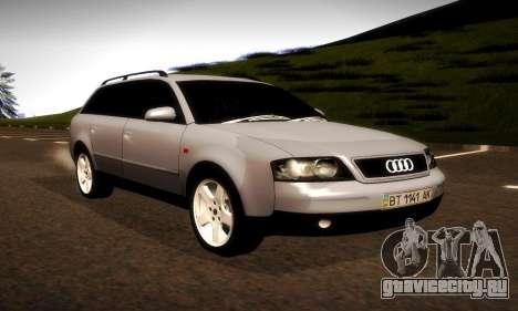 Audi A6 C5 Avant 3.0 для GTA San Andreas
