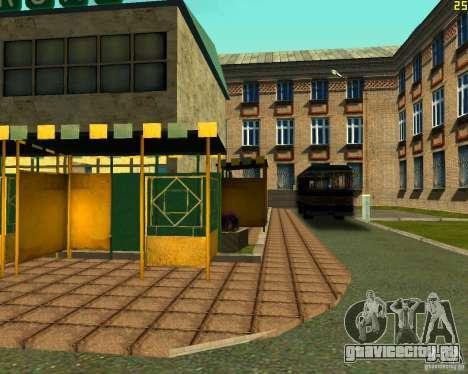 Автопарк в Арзамасе для GTA San Andreas четвёртый скриншот