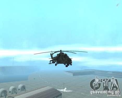 Ми-24П для GTA San Andreas вид сзади
