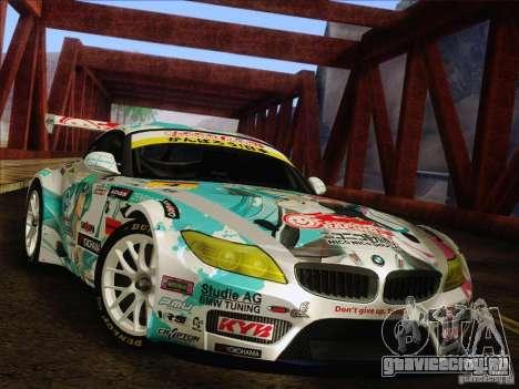 BMW Z4 E89 GT3 2010 Final для GTA San Andreas вид сбоку