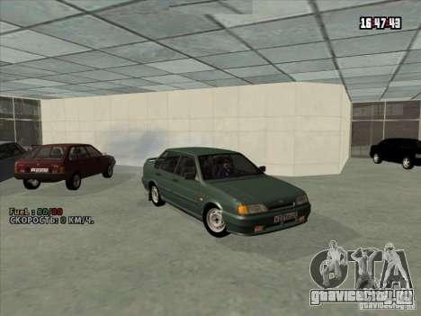 ВАЗ 2115 Сток для GTA San Andreas