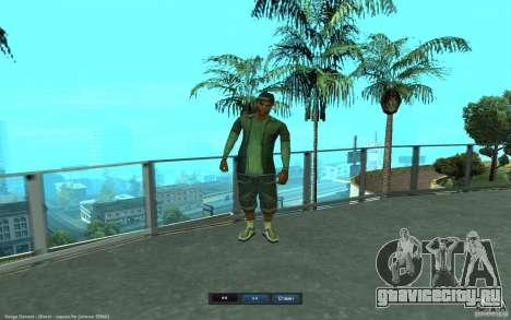 Crime Life Skin Pack для GTA San Andreas восьмой скриншот