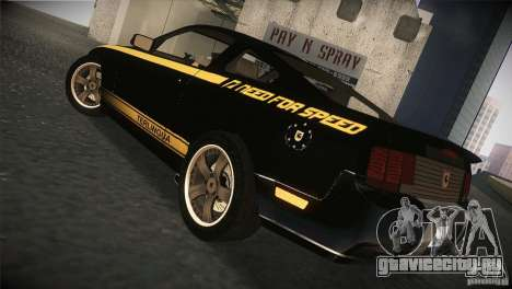 Shelby GT500 Terlingua для GTA San Andreas вид справа