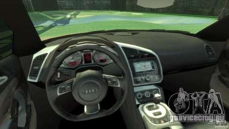 Audi R8 Spyder v10 [EPM] для GTA 4 вид сзади