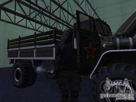 Урал 43206 Парадный для GTA San Andreas вид слева