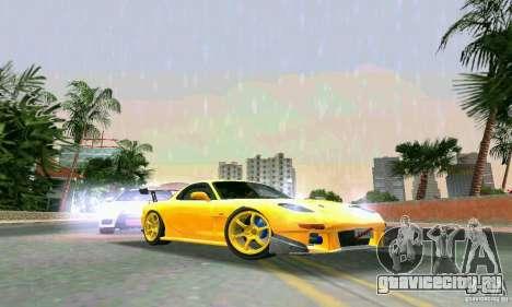 Mazda RX7 RE-Amemiya для GTA Vice City