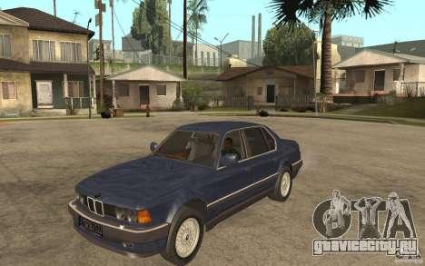 BMW 735Li e32 для GTA San Andreas