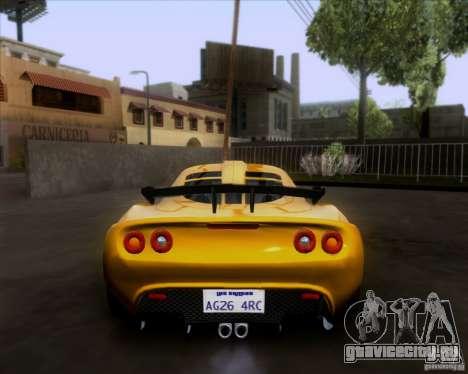 Lotus Exige для GTA San Andreas вид изнутри