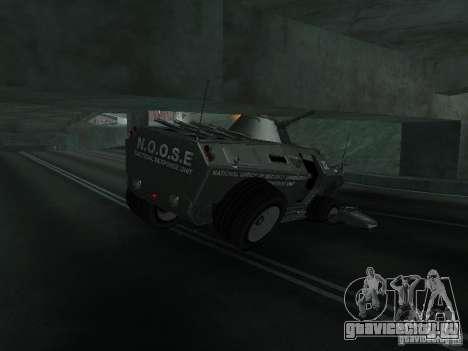 APC из GTA TBoGT IVF для GTA San Andreas вид снизу