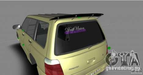 Subaru Forester Turbo 1998 для GTA San Andreas вид сбоку
