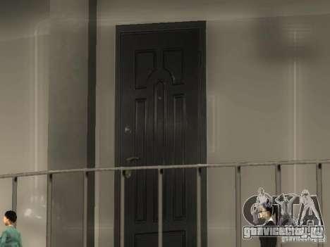Российское посольство в Сан андреас для GTA San Andreas третий скриншот