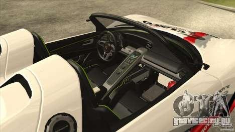 Porsche 918 Spyder Consept для GTA San Andreas вид изнутри