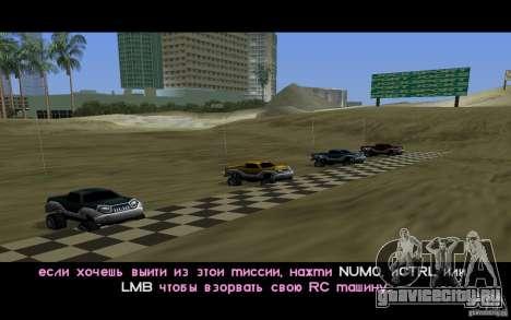 RC Bandit LCS для GTA Vice City второй скриншот