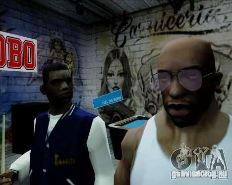 Розовые очки Авиатор для GTA San Andreas третий скриншот