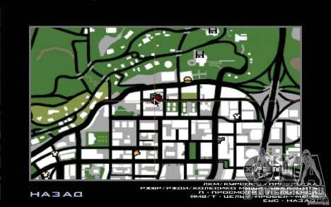 2Fast2Furious Transfender & Pay and Spray для GTA San Andreas третий скриншот