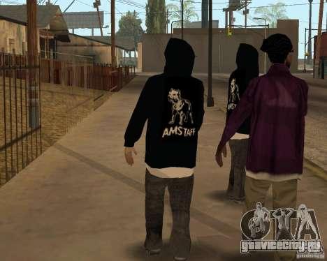 Новый Наркоторговец для GTA San Andreas второй скриншот
