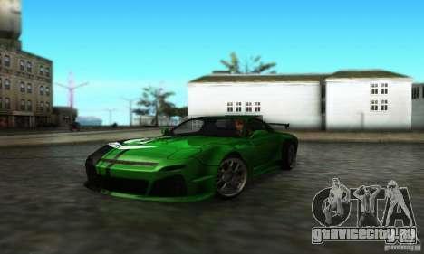 iPrend ENBSeries v1.3 Final для GTA San Andreas