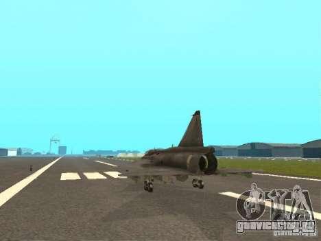 Saab JA-37 Viggen для GTA San Andreas вид справа