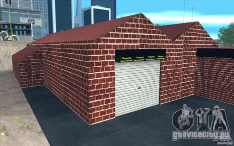 Новый гараж в Дороти для GTA San Andreas