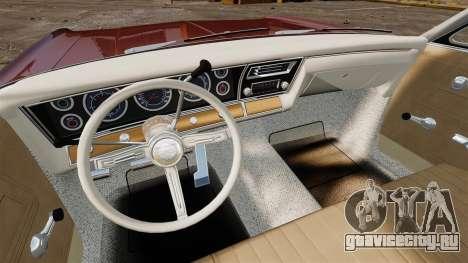 Chevrolet Impala 1967 для GTA 4 вид сверху