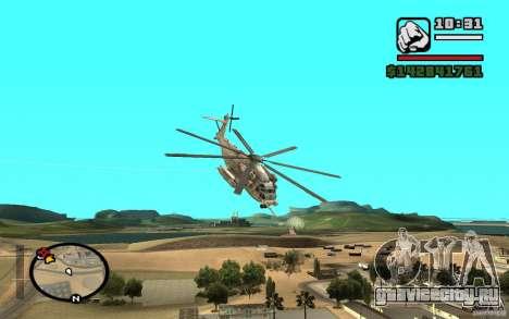Sikorsky MH-53 с закрытым люком для GTA San Andreas