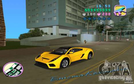 Saleen S5S Raptor для GTA Vice City
