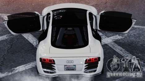 Audi R8 LeMans для GTA 4 вид сзади слева
