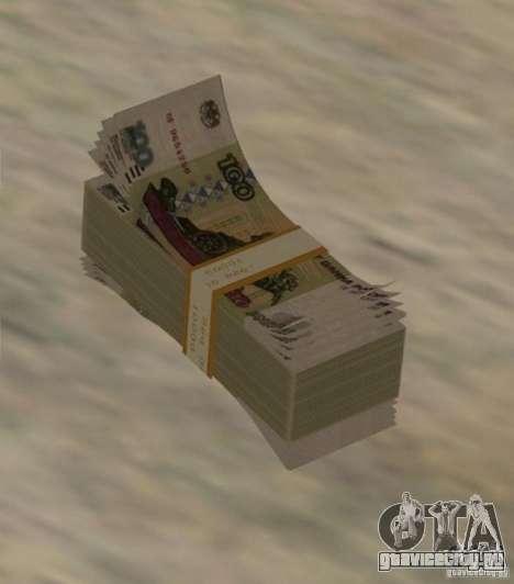 Russian-money для GTA San Andreas