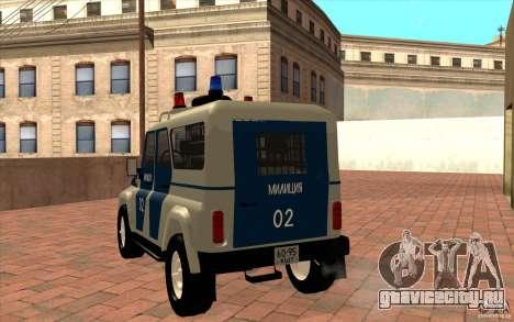 Бобик УАЗ-3159 Милиция v.2 для GTA San Andreas вид сзади слева
