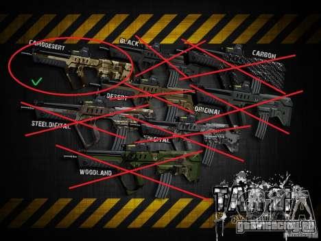 Tavor Tar-21 Camodesert для GTA San Andreas четвёртый скриншот
